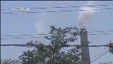 [中国新闻]环保部发布四项污染物排放新标准