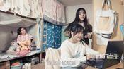 陈翔六点半:女孩上网找到高薪工作,到了发现公司在荒郊野外!