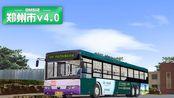 巴士模拟2 - 郑州市v4.0 #1:野鸡模式开启 飞车的郑州600路 | OMSI 2 郑州市 600路(1/2)