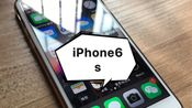 iphone6s,他不香吗