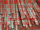 "++""00CR17NI14MO2不锈钢管""//""022CR17NI12MO2不锈钢管""//代理出口"