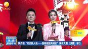 """陕西省""""时代新人说——我和祖国共成长""""演讲大赛(决赛)举行"""