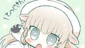 【リングフィットアドベンチャー】メリーマッスルアドベンチャーですッ【メリーミルク】(12月01日)