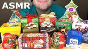 【russian eating】圣诞夜版*巧克力糖果圣诞派对(吃声音)(2019年12月23日23时1分)