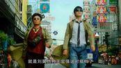 《唐人街探案3》正式定档,张子枫潘粤明回归,更有神仙阵容!?