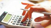 贷款70万,贷10年、20年、30年利息差多少?选哪个更划算