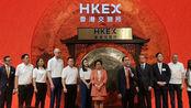 阿里巴巴香港上市:成首个港美两地同时上市中国互联网公司