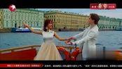 旅途的花样:花样美少女圣彼得堡浪漫MV,芭蕾王子帅气迷人