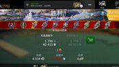 坦克世界闪击战6.6,苏维埃突击炮263,莽夫打法