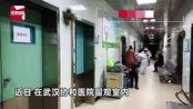 64岁儿子确诊新冠肺炎,90岁母亲贴身陪护4天4夜:饿了就吃泡面