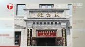 太原文保单位变娱乐会馆 负责人称与政府共建