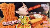 【Gongsam】韩国小哥哥吃播 香辣拉面披萨热狗香肠鸡肉年糕 咀嚼声 {倍速制作过程}
