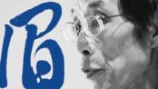 """【眉山论剑】为什么香港废青的""""诉求"""",连西方媒体都不愿提起?"""