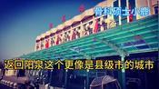 山西最悲惨的地级市阳泉,市区火车站即将取消,百万人口出行难