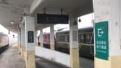 【MyGenesis追火车】Z378次(西宁→上海)西安站5站台11道发车