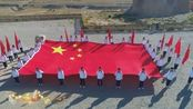 《我和我在祖国》MV甘肃省首届学生合唱艺术节