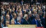 Putin comenta sobre la economía y las relaciones con la Unión Europea