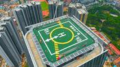 广东省佛山市首个商务直升机停机坪:海骏达广场 屋顶停机坪