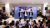 【Taytawan/中字】School Rangers EP.105 Mini concert Tay Off Ssing - 只是打錯電話