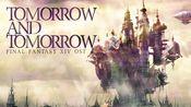 【FF14】【授权】最终幻想14 - 5.x暗影之逆焰主题歌Tomorrow and Tomorrow 钢琴编曲 Arr. by Mameko Sora