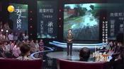 有请主角儿:王桂兰作为书记,拆迁从母亲家开始,满心愧疚