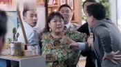 老油条的母老虎老婆大闹安家天下门店,徐姑姑都被扇了一耳光!