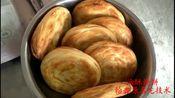 要学就来-邯郸油酥烧饼培训学校正宗制作工艺培训
