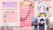 长沙乡村敢死队直播录像2019-11-09 14时40分--14时54分 灵儿换一天下午