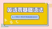 第45讲 [假设 (4)] wish_as if