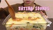【limei】《吃的声音》!白汁砂锅饭!(2020年3月21日20时50分)