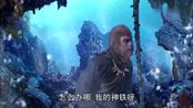新西游记:龙王不让悟空拿走神铁,悟空却弄得地动山摇拿了就走