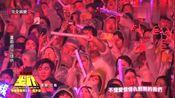林俊杰《圣所2.0》长春站《豆浆油条+冻结》巡演现场!