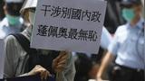 """""""蓬佩奥最无耻!""""香港市民团体到美领馆抗议 痛批美国霸权主义"""