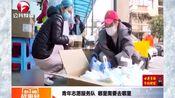 公交司机冯艳斌:感受坚毅勇敢,传递爱和温暖