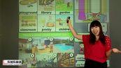 视频:   2012秋季乐加乐少儿英语二年级尖子班知识点总结:第3讲(徐珊珊)
