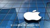 苹果iOS 13取消适配第三方充电器?通过MFI认证的就行