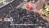 数百辆共享单车被拆成零件:ofo小黄车、哈啰、永安行居多
