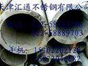 """热季%%促销;""""1CR25NI20不锈钢板""""//优质突众13102188978+{022-58782506}"""