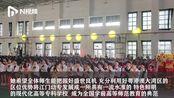 广东江门幼儿师范高等专科学校揭牌,投资6.8亿!珠三角唯一!