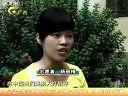 视频: 广西志愿者上岗授旗 传递友谊见证历史  100821 午间新闻