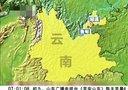 云南发生6.5级地震 已致367人遇难[早安山东]