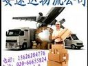 (广州到淄博公司 广州到淄博货运公司 广州到淄博货运)15626284776