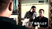 《陈翔六点半》老大发廊剪发,遇奇葩理发师撒娇!
