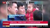 都市晚高峰河南平顶山:男童坠井被救 几天后亲吻消防员致谢