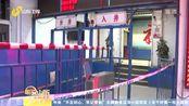 黑龙江双鸭山一煤矿发生冒顶事故 7名被困矿工已取得联系