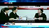 中央政法委微电影展播