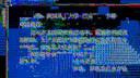 国际信贷与投资36-教学视频-西安交大-要密码到www.Daboshi.com