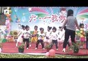 2014年贵州省遵义县乐山镇中心幼儿园六一儿童节汇演