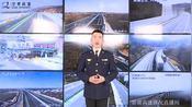 【路况微直播】11月9日15:00 G1816三甲集站附近发生交通事故