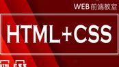 HTML+CSS项目:仿京东电商网站【第二版】